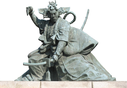 Lead Your Business Through Change Like a Samurai